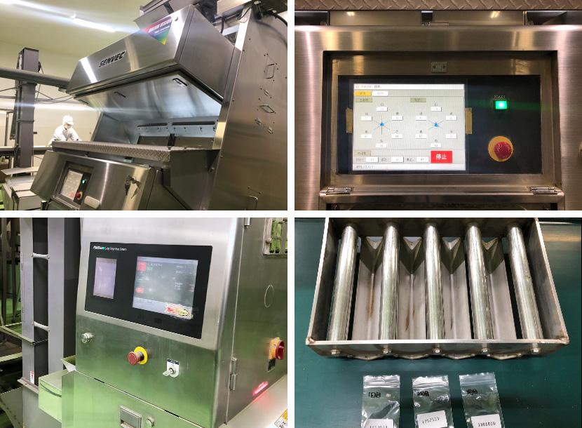 アオサ粉の製品化を支える配備