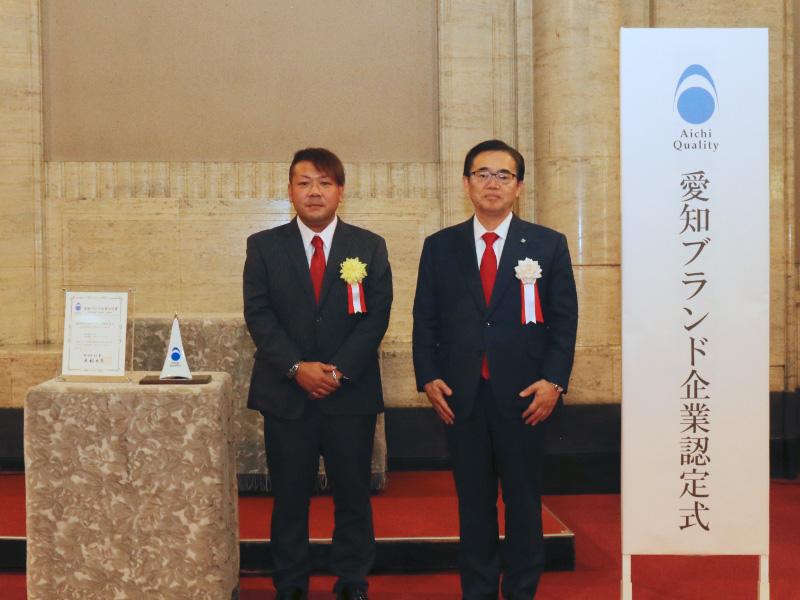 愛知県大村知事と弊社専務取締役の宮川幸也