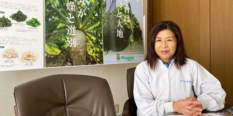 宮川産業株式会社 常務取締役 宮川 信子