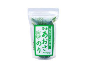 愛知県産冷凍あおさのり(500g)
